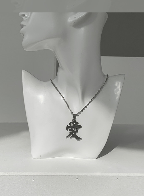 愛 surgical steel necklace 당일발송